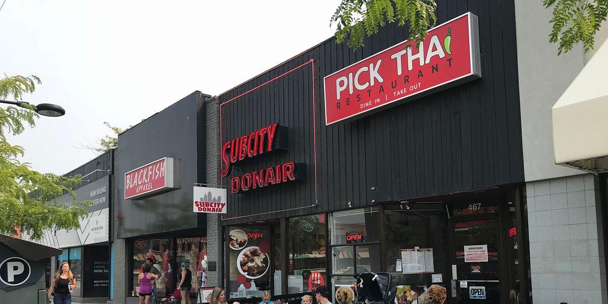 469-473 Bernard Avenue, Kelowna, BC - Downtown Kelowna Retail Investment Opportunity
